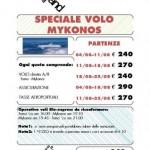 SPECIALE SOLO VOLO ROMA FCO - MIKONOS